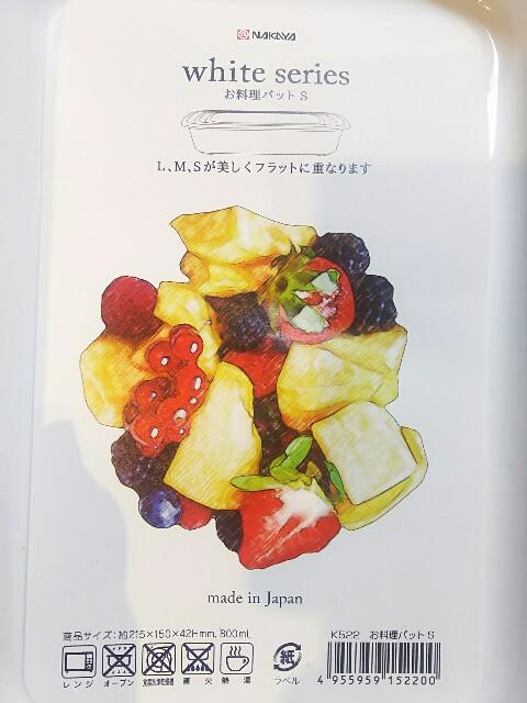 f:id:yasuka9981:20170517100142j:image