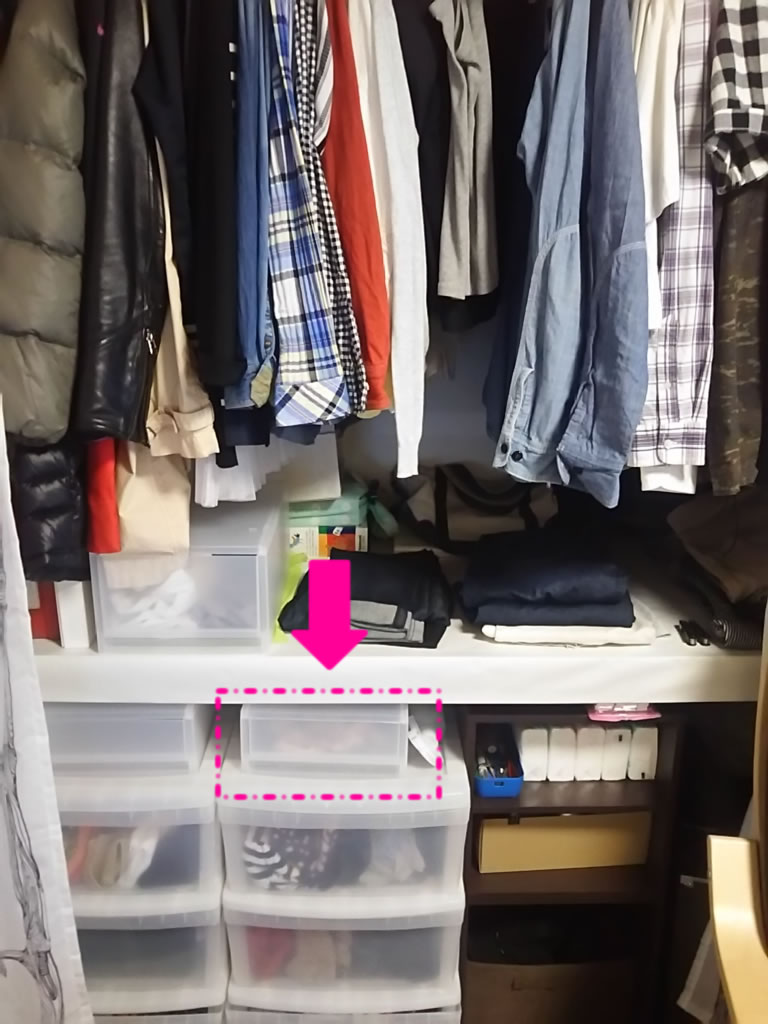 f:id:yasuka9981:20170531161003j:plain