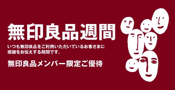 f:id:yasuka9981:20170607100726j:plain