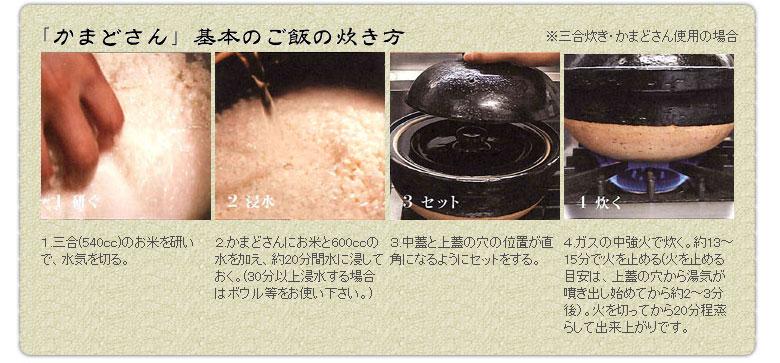 f:id:yasuka9981:20170726095150j:plain