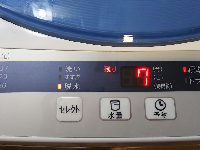 f:id:yasuka9981:20170727154702j:image