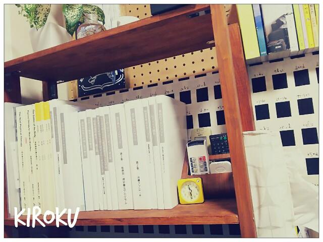 f:id:yasuka9981:20170801123205j:image