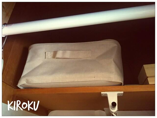 f:id:yasuka9981:20170809105428j:image