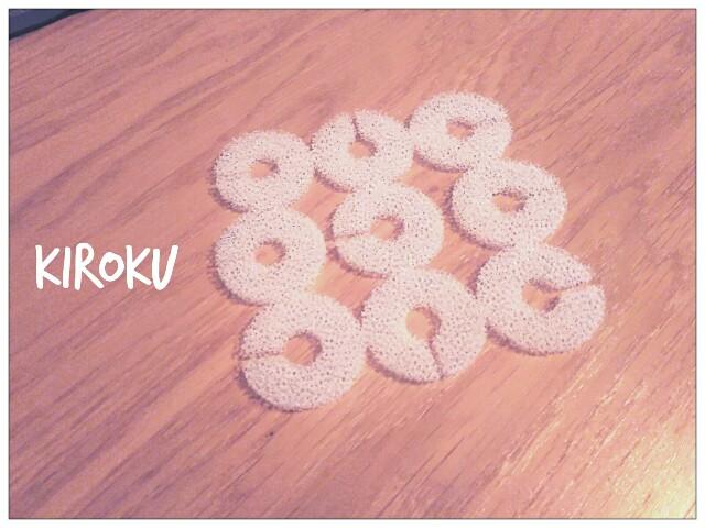 f:id:yasuka9981:20170822091638j:image