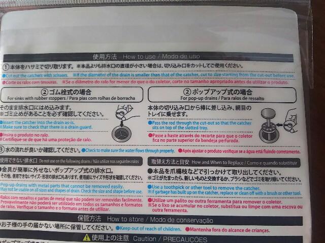 f:id:yasuka9981:20170822091714j:image
