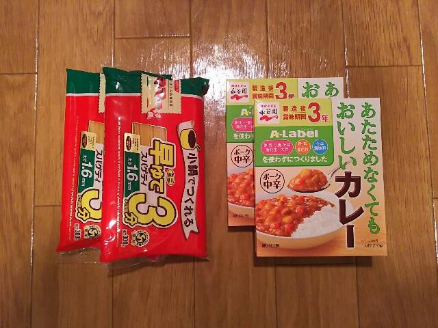 f:id:yasuka9981:20170907083305j:image