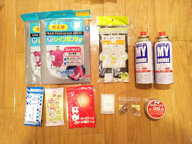 f:id:yasuka9981:20170907083329j:image
