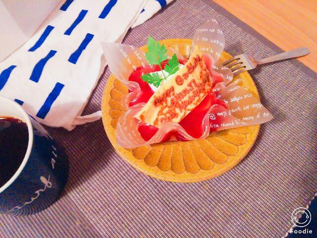f:id:yasuka9981:20171031100425j:image
