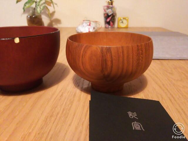 f:id:yasuka9981:20171219171145j:image