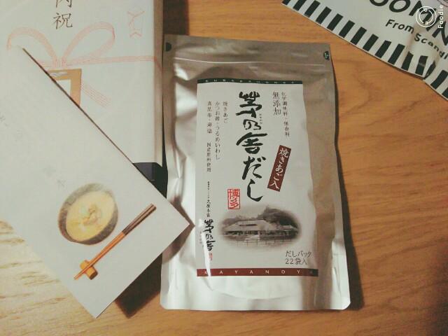 f:id:yasuka9981:20171219175946j:image