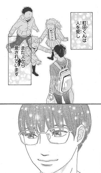 f:id:yasuka9981:20180112171459j:plain