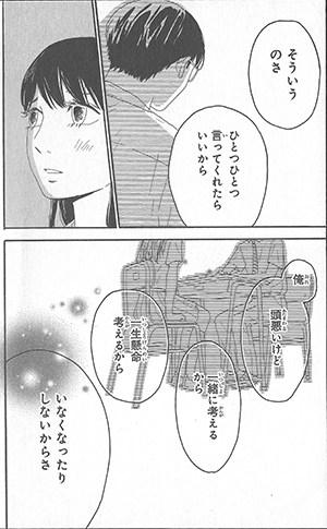 f:id:yasuka9981:20180112171512j:plain