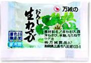 f:id:yasuka9981:20180213120935j:plain