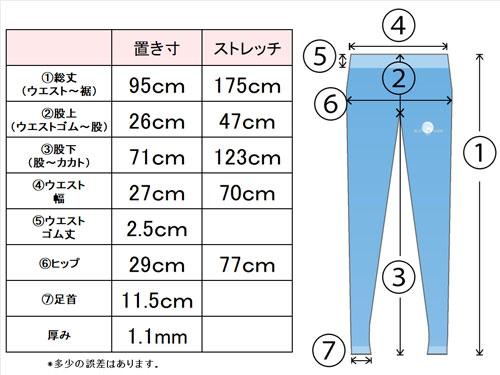 f:id:yasukawafashion:20201230130704p:plain