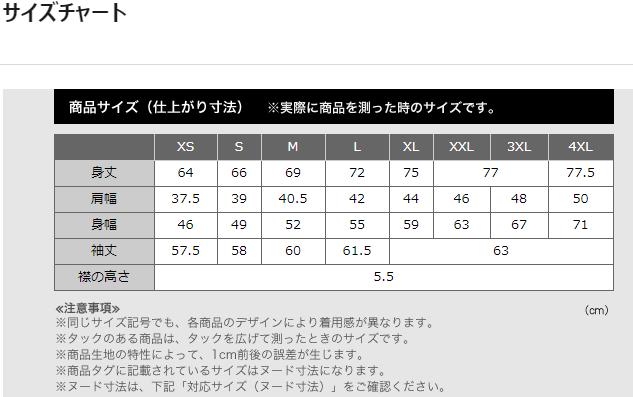 f:id:yasukawafashion:20210126184901p:plain