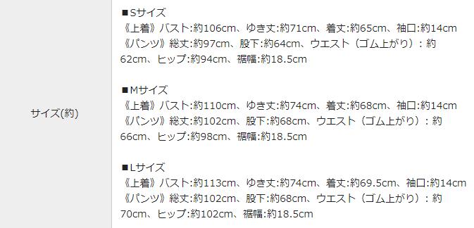 f:id:yasukawafashion:20210206221044p:plain