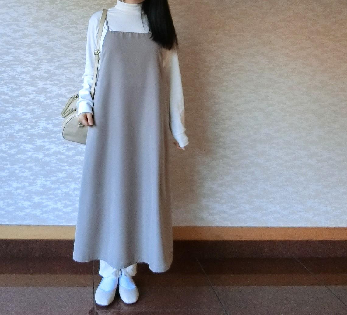 f:id:yasukawafashion:20210218205657j:plain