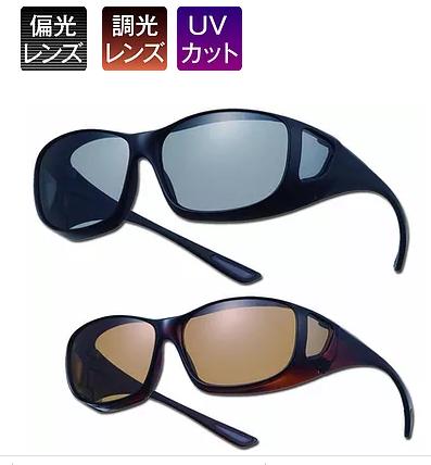 f:id:yasukawafashion:20210323103126p:plain