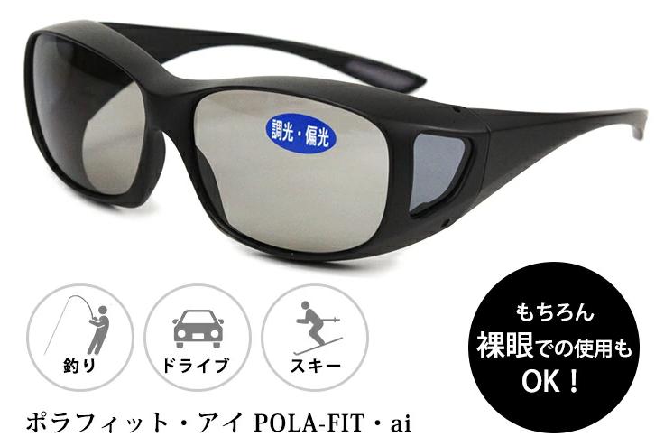 f:id:yasukawafashion:20210323103834p:plain