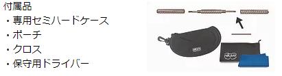 f:id:yasukawafashion:20210323104431p:plain