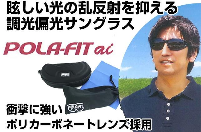 f:id:yasukawafashion:20210323104802p:plain