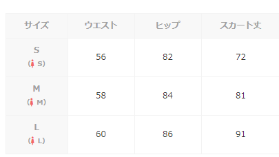 f:id:yasukawafashion:20210409144302p:plain