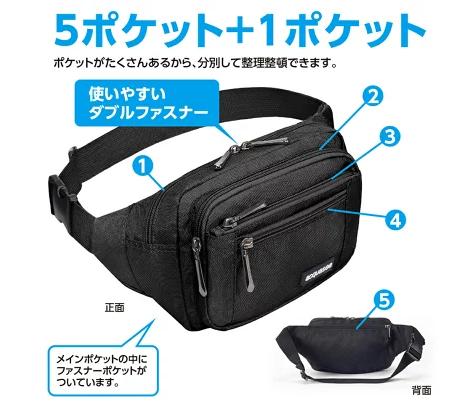 f:id:yasukawafashion:20210416114242p:plain