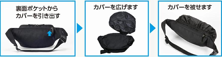 f:id:yasukawafashion:20210416114516p:plain
