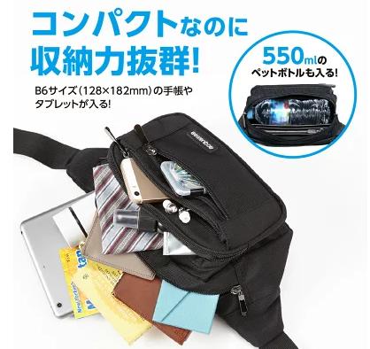 f:id:yasukawafashion:20210416114736p:plain