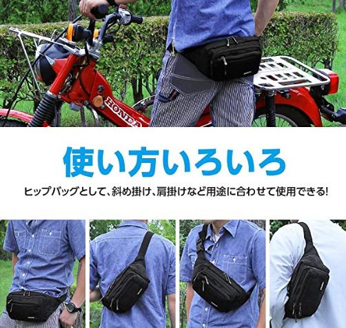 f:id:yasukawafashion:20210416114813p:plain