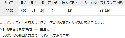 f:id:yasukawafashion:20210424211843p:plain