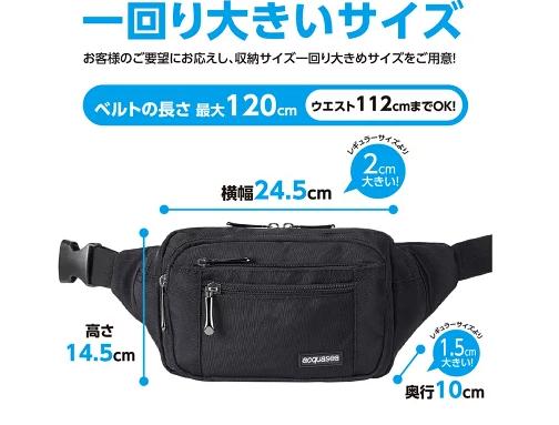 f:id:yasukawafashion:20210428111906p:plain