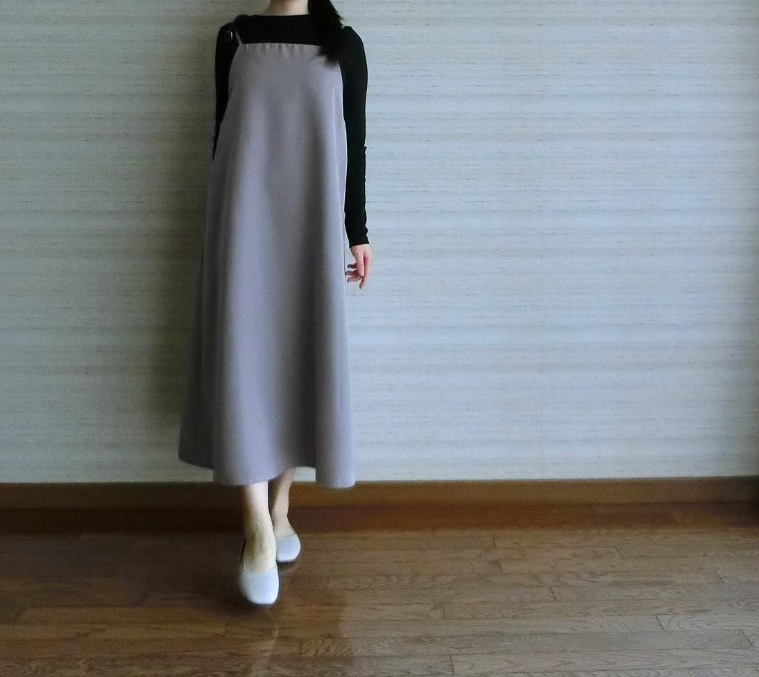f:id:yasukawafashion:20210508113926j:plain