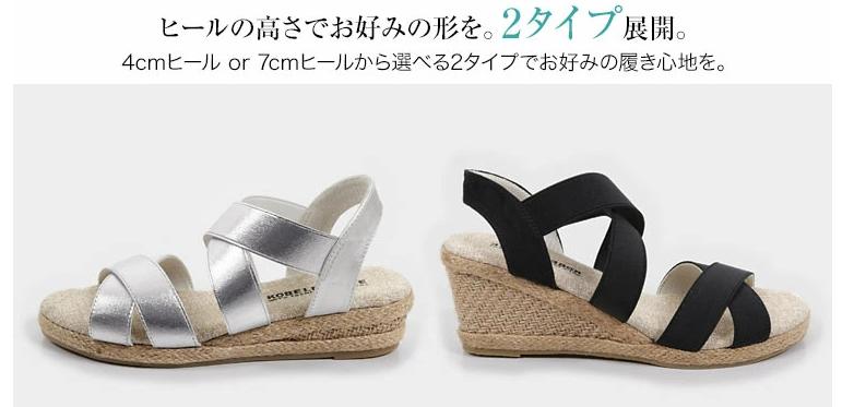 f:id:yasukawafashion:20210516195954p:plain