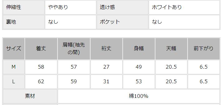 f:id:yasukawafashion:20210527104047p:plain