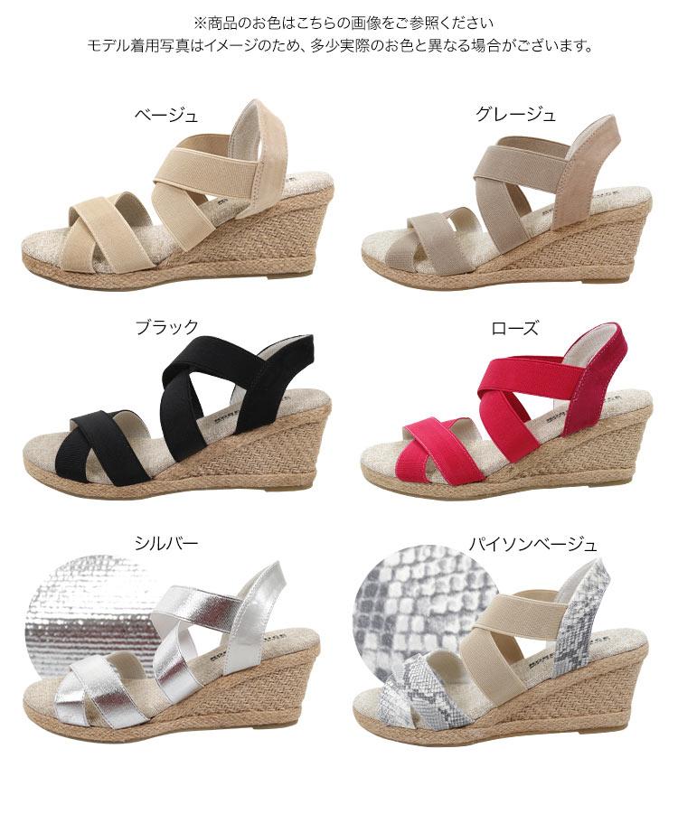 f:id:yasukawafashion:20210630135055p:plain