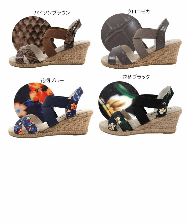 f:id:yasukawafashion:20210630135122p:plain