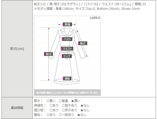 f:id:yasukawafashion:20210630161921p:plain