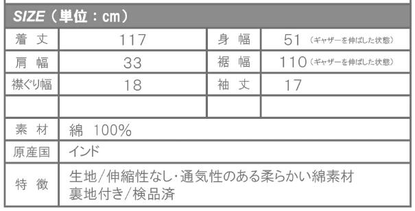f:id:yasukawafashion:20210812153945p:plain