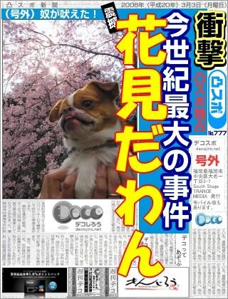 f:id:yasukazu01:20100328203627j:image