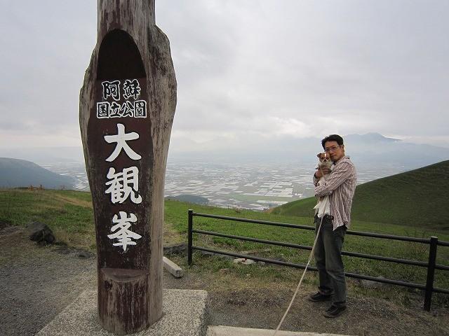 f:id:yasukazu01:20100510204706j:image
