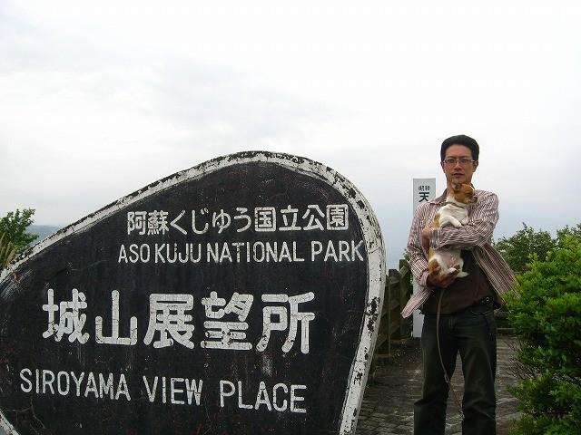 f:id:yasukazu01:20100511165432j:image