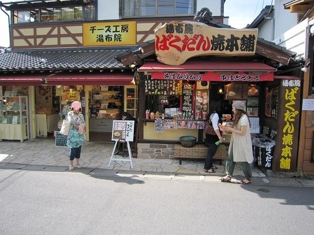 f:id:yasukazu01:20100516221821j:image