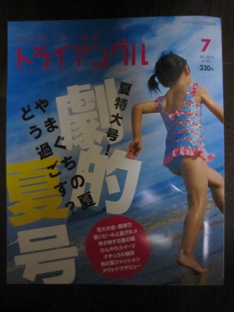 f:id:yasukazu01:20100707211606j:image