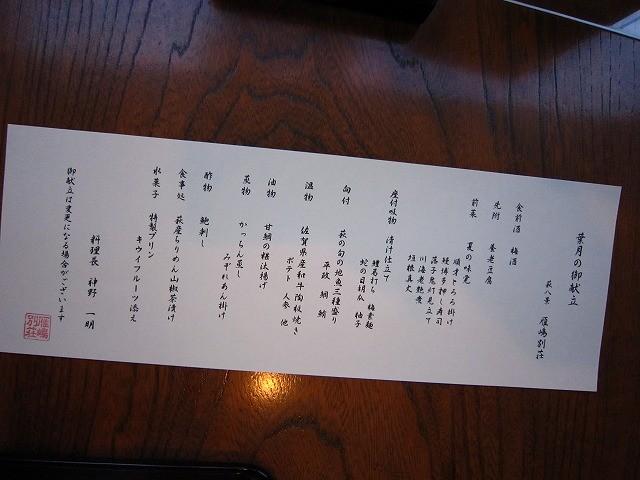 f:id:yasukazu01:20100820215407j:image