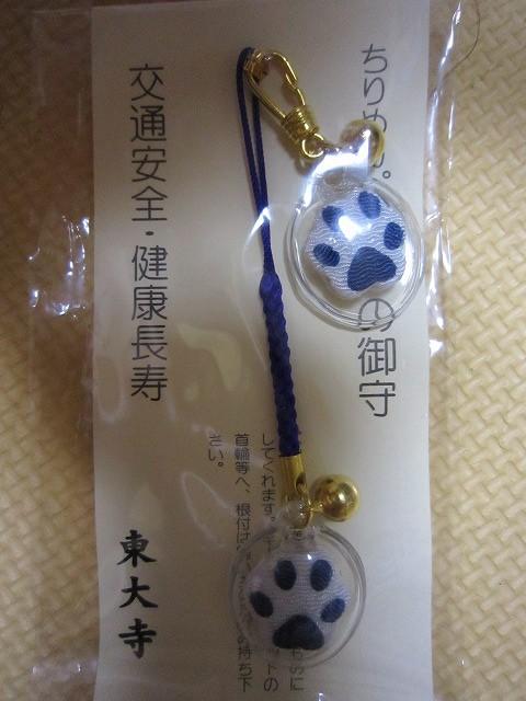 f:id:yasukazu01:20100907220930j:image