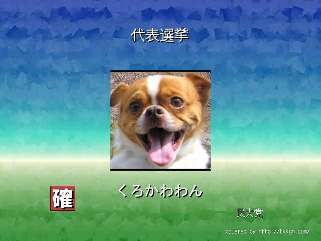 f:id:yasukazu01:20100914223956j:image