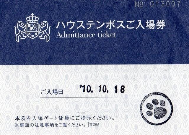 f:id:yasukazu01:20101025211028j:image