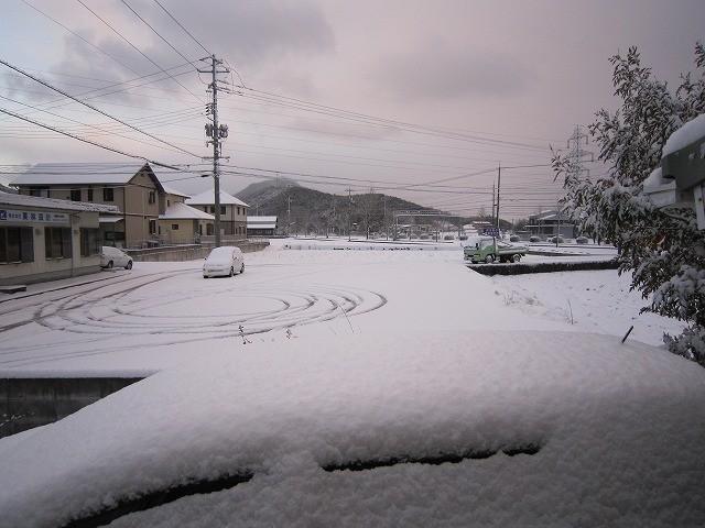 f:id:yasukazu01:20110116203816j:image