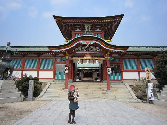 f:id:yasukazu01:20110308221432j:image